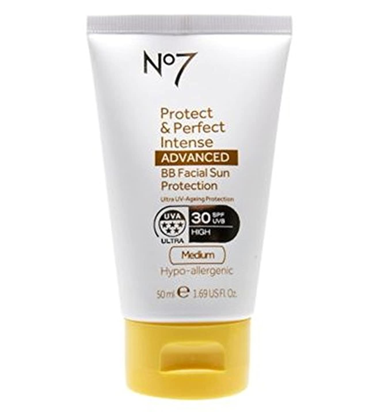 承知しました時計回りの間でNo7保護&完璧な強烈な先進Bb顔の日焼け防止Spf30培地50ミリリットル (No7) (x2) - No7 Protect & Perfect Intense ADVANCED BB Facial Sun Protection SPF30 Medium 50ml (Pack of 2) [並行輸入品]