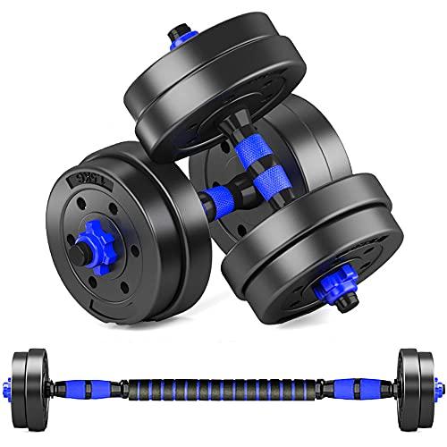 MOJEER ダンベル 可変式 3in1】10kg 20kg 30kg 40kg 2個セット バーベルにもなる ダンベル 無臭素材 静音 (5kg×2個セット/青)