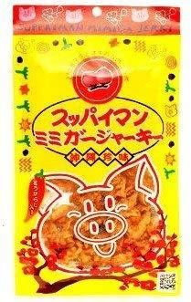 スッパイマン ミミガージャーキー 25g×8袋 オキハム 上間菓子店のスッパイマンとコラボ コリコリのミミガー(豚耳皮)を赤唐辛子と梅で仕上げた逸品 沖縄土産におすすめ