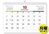 ボーナス付 月曜はじまり 2020年11月~(2021年11月付) シンプル壁掛けカレンダー A3サイズ[A]