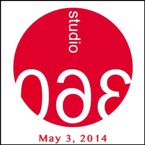 Studio 360: Kevin Spacey's Reign & Cibo Matto's Return audiobook cover art