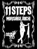 11STEPS[DVD]