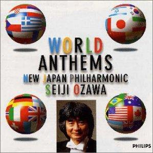 世界の国歌の詳細を見る