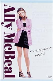 アリー my Love ファースト・シーズン DVD-BOX Vol.1