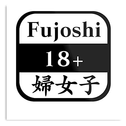 Gay Hentai Anime Bl Pervert Yaoi Fujoshi Yuri The Best and Style Home Decor Wall Art Print Poster Customize