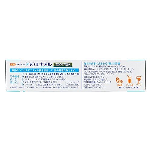 シュミテクトPROエナメルマルチケアEX【医薬部外品】歯磨き粉知覚過敏ケア高濃度フッ素配合<1450ppm>1本
