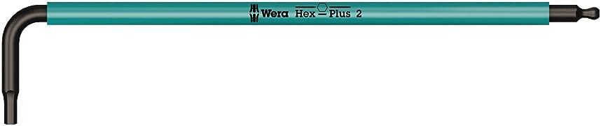 Wera 950SPKL ヘックスキー 2.0 22602