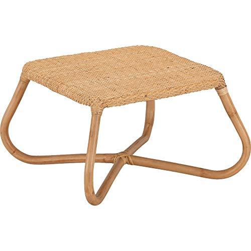 Meubletmoi Gala 0089 - Tavolino da giardino quadrato in rattan naturale e gambe arrotondate