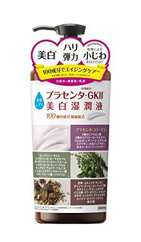 アサヒグループ食品『素肌しずく 美白保湿液』