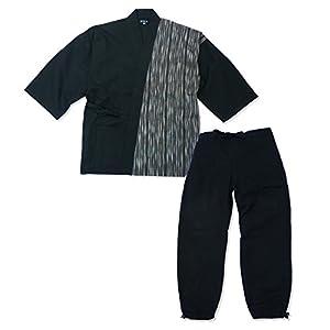 wasuian Men's Samue Working Clothes Vertical Kasuri Design