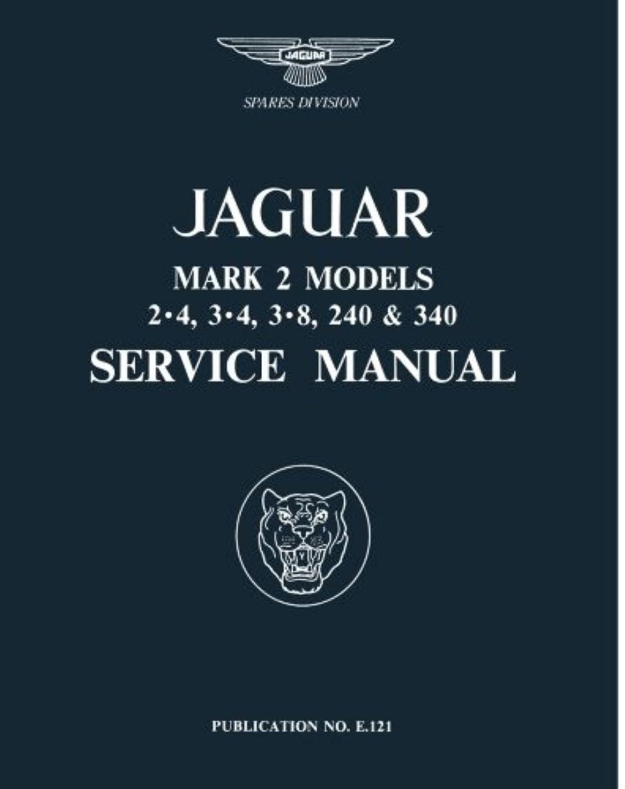 色合いマネージャー魅了するJaguar Mk2 2.4,3.4,3.8l Workshop Manual (Official Workshop Manuals)