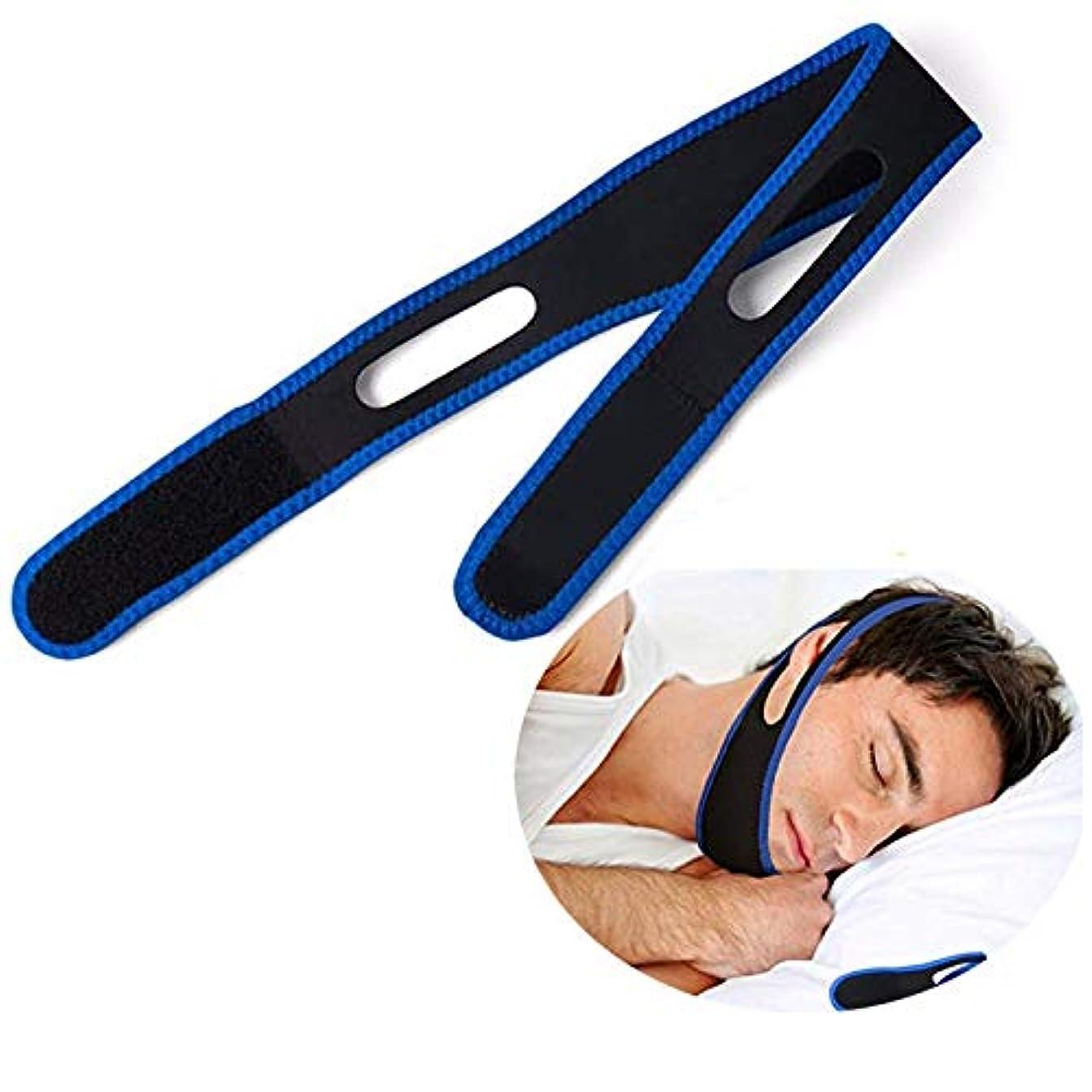 仮定する赤外線維持するNOTE 抗いびき薬バンド旅行いびきあごマスクあごストラップ夜睡眠いびきストッパーベルト
