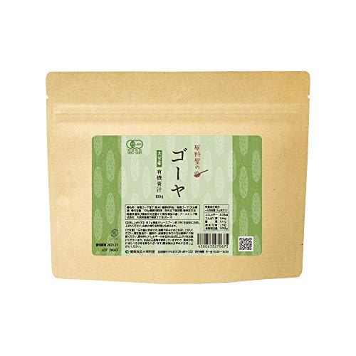 健康食品の原料屋 有機 オーガニック ゴーヤ 粉末 国産 大分県産 約33日分 100g×1袋