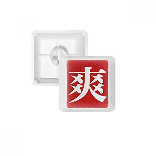 DIYthinker Enfriar Calidad China Chino PBT Nombres de Teclas de Teclado mecánico Blanca OEM No Marcado Imprimir