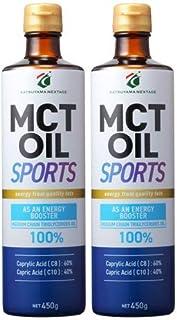 【大容量450g】勝山ネクステージ MCTオイルスポーツ (中鎖脂肪酸100%)2本セット