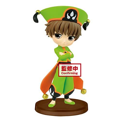 Q Posket Syaoran Li Cardcaptor Sakura (versión B)
