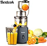 Slow Masticating Juicer, Cold Press Juicer Machine Easy to Clean, Higher Juicer Yield and Drier Pulp, Juice Extractor with Quiet Motor and Reverse Function, Easy Clean, Large