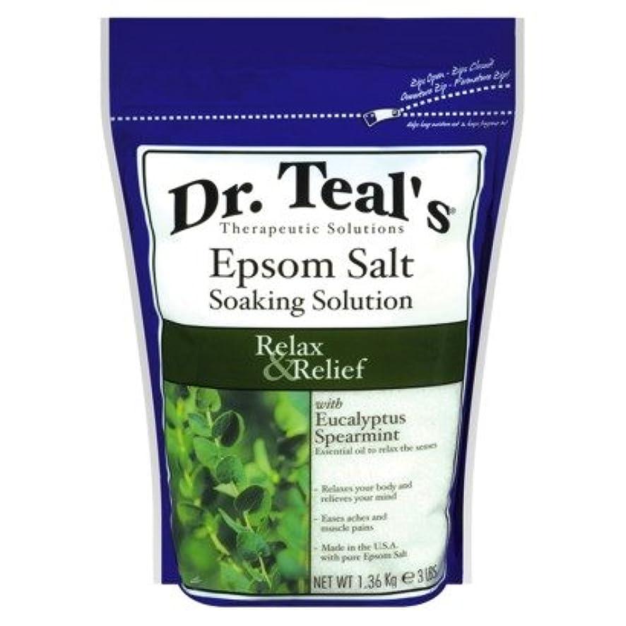 維持する心配ドーム【海外直送】リラックス効果 Dr. Teal's Relax Epsom Salt Eucalyptus Spearmint Soaking Solution ユーカリ&スペアミント 1.36kg