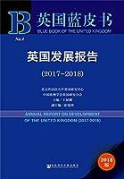 英国蓝皮书:英国发展报告(2017~2018)
