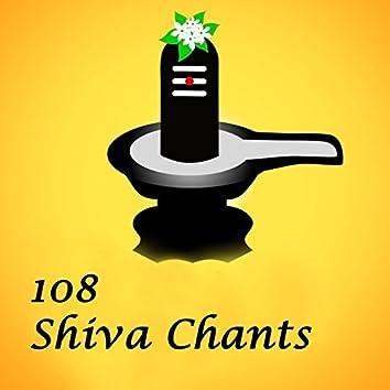 108 Shiva Chants