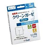 オオサキメディカル 滅菌クリーンガーゼ Yカット 1枚入×8袋