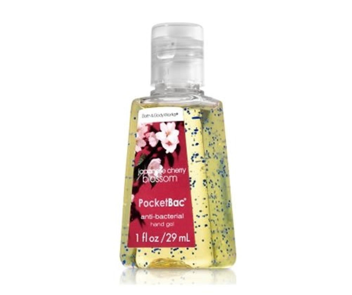 逸脱タイピストデモンストレーションバス&ボディワークス ハンドジェル 29ml ジャパニーズチェリーブロッサム Bath&Body Works Anti-Bacterial PocketBac Sanitizing Hand Gel Japanese Cherry Blossom [並行輸入品]