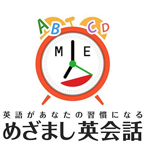 Alarm Clock English Travel Ver. Case15~27