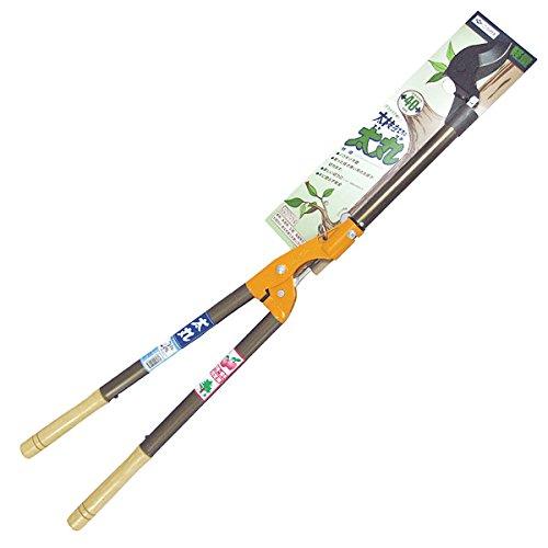 Coupe-branches Professionnel à Deux Mains 100 cm - Nishigaki Fabriqué au Japon