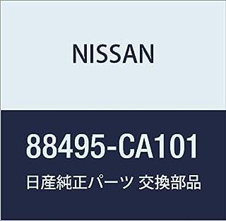 NISSAN (日産) 純正部品 カバー デバイス アーム ムラーノ 品番88495-CA101