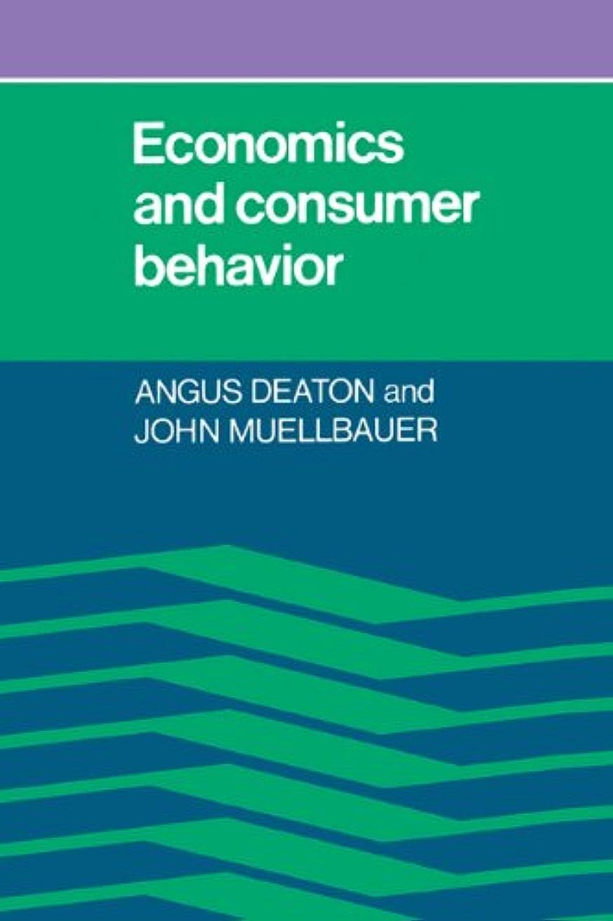 ねじれ繁栄しなやかEconomics and Consumer Behavior (English Edition)