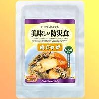 美味しい防災食 肉じゃが (非常食/常温/5年間保存) 130g×50パック