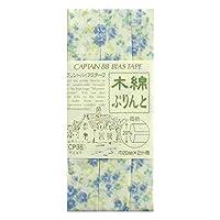 プリントバイアステープ<CAPTAIN88>CP38-81 木綿ぷりんと 水色の花柄 両折20mm(巾20mm×2m巻)