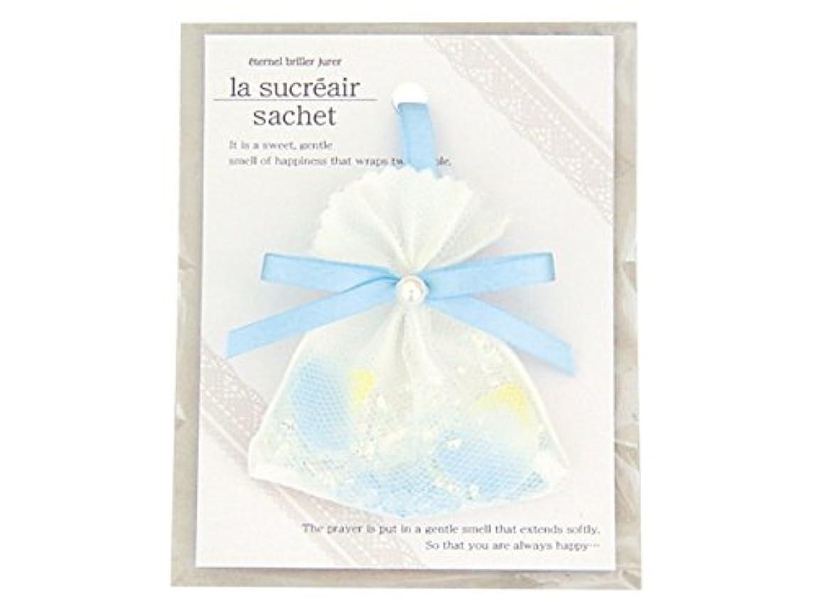 シリーズ仮称砂アロマ 巾着チュールサシェ ラベンダーの香り LA-06LA
