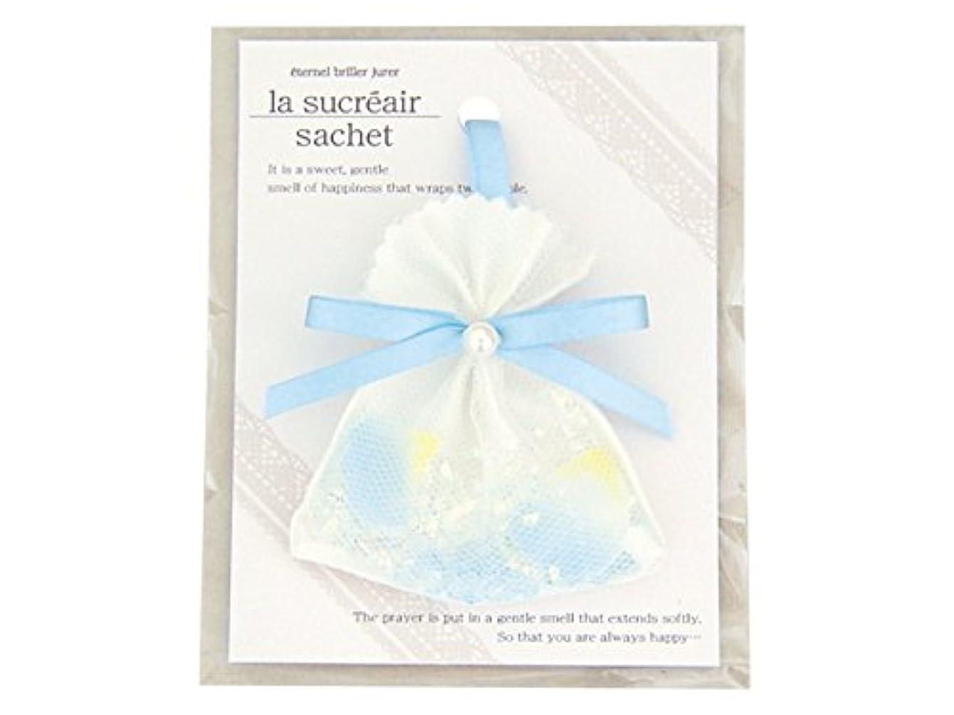 作動する細分化する非アクティブアロマ 巾着チュールサシェ ラベンダーの香り LA-06LA