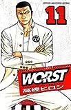 WORST 11 (少年チャンピオン・コミックス)