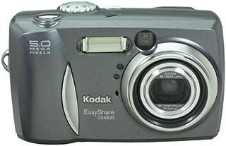 Best kodak dx4530 zoom Reviews