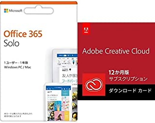 【セット商品】Microsoft Office 365 Solo +Adobe Creative Cloud コンプリート|12か月版