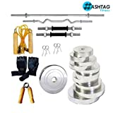 """Hashtag 30 kg home Gym Steel Plates Package Package Weight Details : 5 Kg x 4= 20 Kg + 2.5 Kg x 4 = 10 Kg = Total Weight 30 kg 5 Ft Straight Bar(User Weight Capacity of Bar 140 Kg) + 3 Ft Heavy Curl Bar + 2 x 14"""" Dumbbell Rod + 1 Pair hand gripper + ..."""