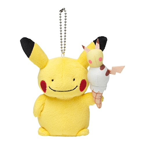 Pokemon Center Pikachu Original Mascot Carnival by