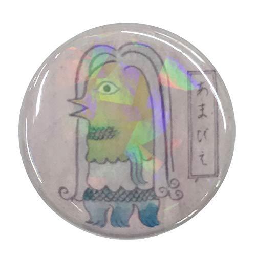 アマビエ缶バッジ 【クラッシュホログラム】 小さいサイズ(32mm) マグネット(磁石)タイプ