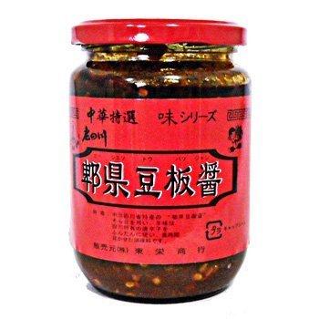 東栄『ピー県豆板醤』