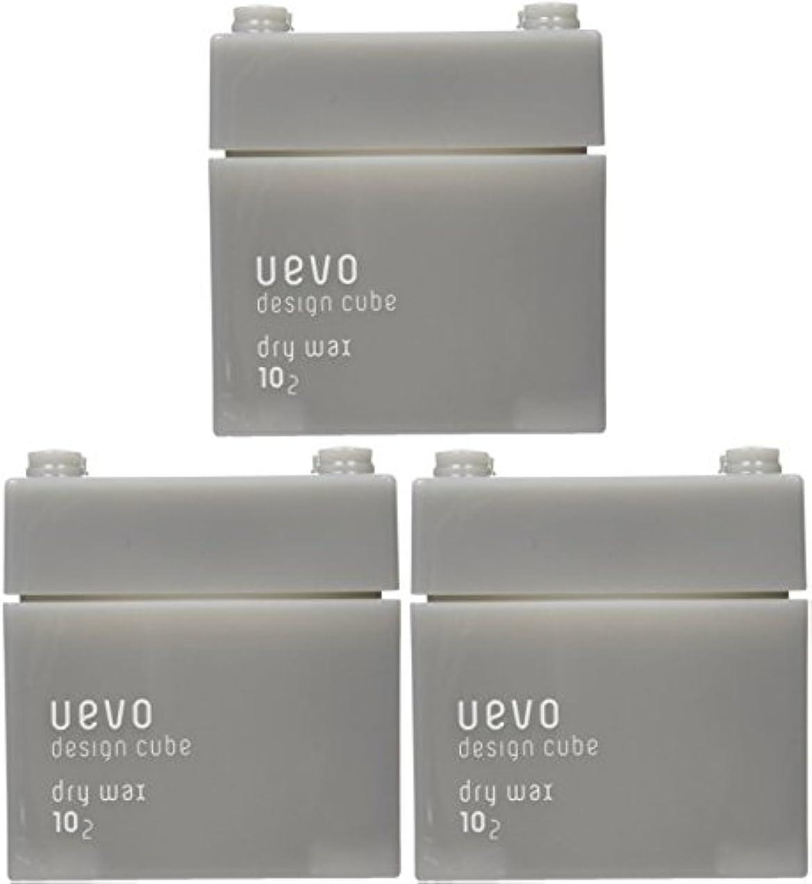 日付付き早める画像【X3個セット】 デミ ウェーボ デザインキューブ ドライワックス 80g dry wax DEMI uevo design cube