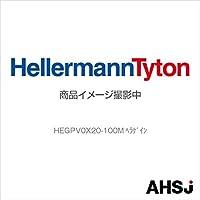 ヘラマンタイトン HEGPV0X20-100Mヘラゲイン (1巻)