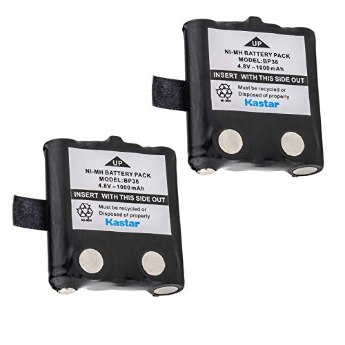 Uniden BP38 Replacement NiMH Battery Pack (Set of 2); for Uniden GMR Radios and Some VHF Radios; Fits VHF Models MHS050-2, Atlatnis 150; Can be Used in Place of The BP40