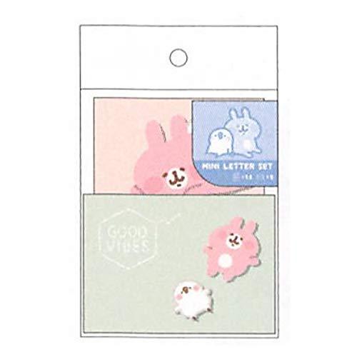 カナヘイの小動物 ピスケとうさぎ[ミニ レターセット]手渡し 手紙セット/アップ LINEクリエイターズ