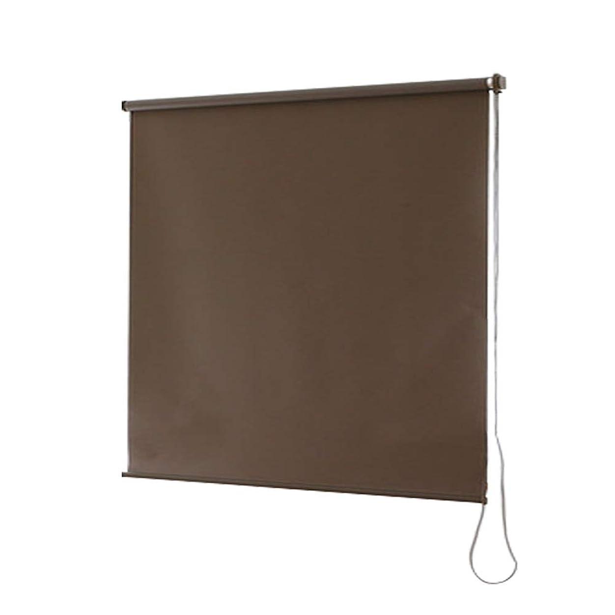 りショートにぎやかロールスクリーン ロールカーテン 遮光 幅130cm おしゃれ 北欧 チェーン式 取付簡単 ブラウン