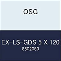 OSG ドリル EX-LS-GDS_5_X_120 商品番号 8602050