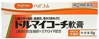 【指定第2類医薬品】ハピコム ドルマイコーチ軟膏 6g