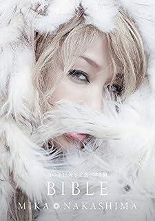 「雪の華15周年記念ベスト盤 BIBLE」(初回生産限定盤A)(Blu-ray Disc付)(特典なし)
