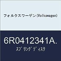 フォルクスワーゲン(Volkswagen) スプリングディスク 6R0412341A.